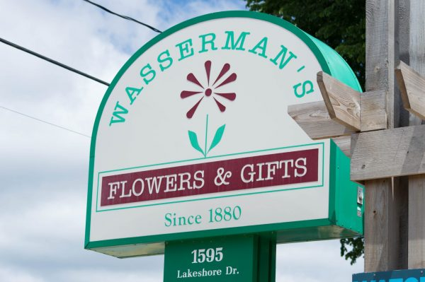 Wasserman's Flowers & Gifts Sign - Oldest Business in Muskegon, Michigan